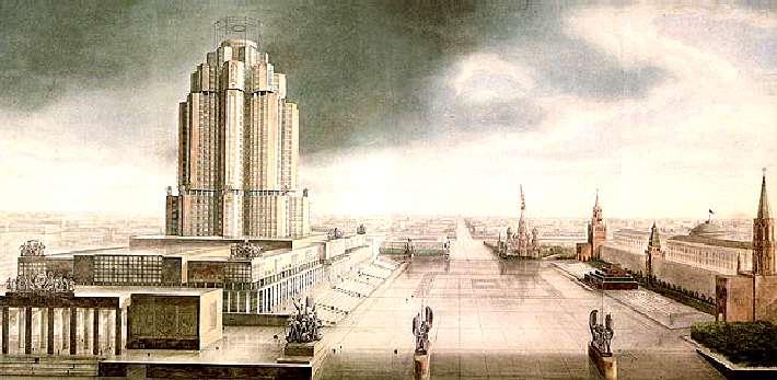 Архитектура Москвы 30-х - 40-х годов. Неосуществленные проекты