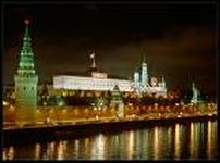 Москва прирастает загородными жилыми комплексами