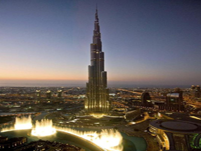 Специалисты назвали лучшие высотные объекты недвижимости в мире