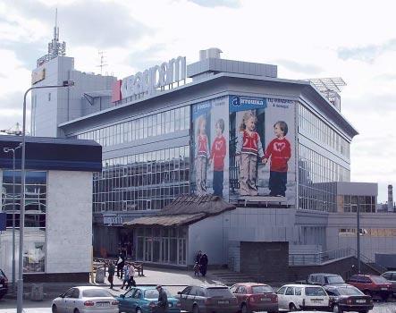 В Сумах реконструируют торговый центр Березка