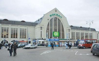 Описание Вокзала Киев